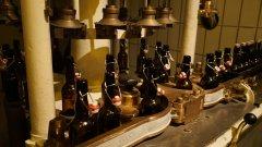 Hier wird das gute Bier abgefüllt!
